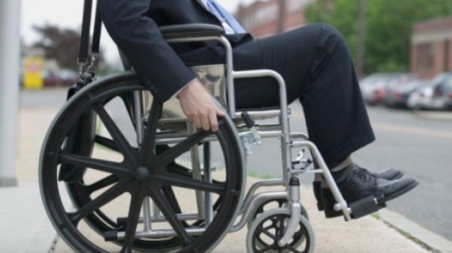 Besplatne usluge invalida s invaliditetom